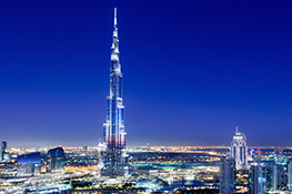 The Burj Khalifa - Dubai