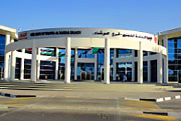 Vehicle Testing Center Al-Barsha